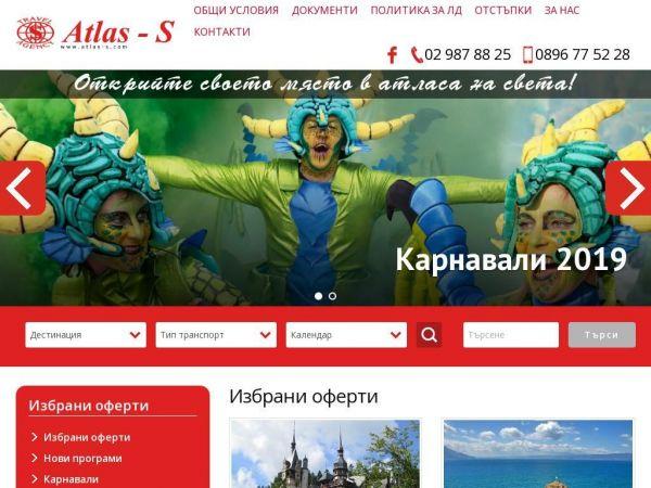 atlas-s.com