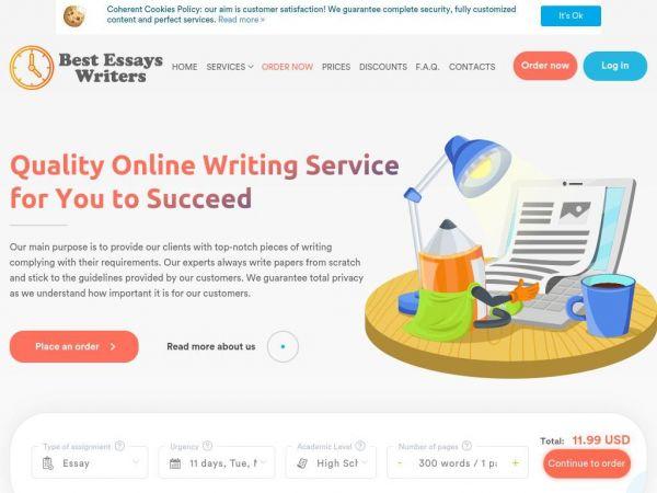 best-essays-writers.org