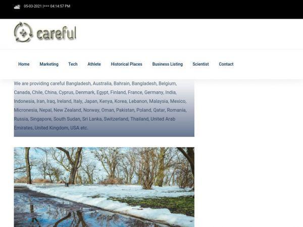 careful.com.bd