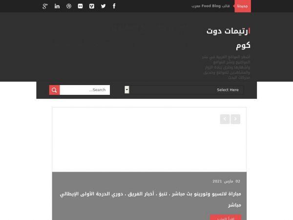 ertamat.blogspot.com