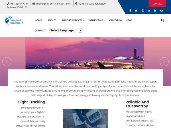 airporttransfersjp.com